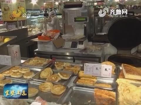 山东食药监提醒:正视食物铝残留风险