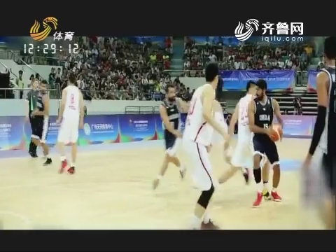 热身赛7胜5负 男篮蓝队出征亚洲杯
