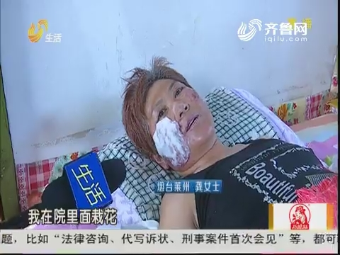 """【重磅】烟台:杀虫剂""""发火"""" 竟爆炸伤人?"""