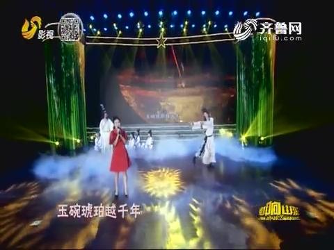 tb988腾博会官网下载_www.tb988.com_腾博会手机版:歌舞《郁金香飘兰陵兰》