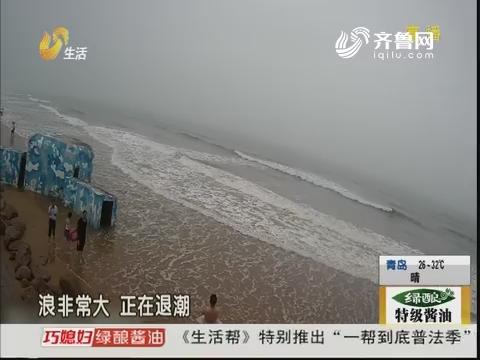 """青岛:惊险!男子被""""吞""""进大海"""