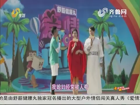 爱情加速度:思诺和她的小奶牛组合多才多艺带来舞蹈表演