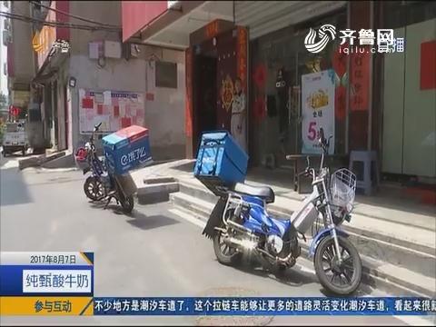 济南:吃完外卖看监控大吃一惊