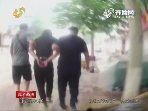 """济南:应聘被拒 小伙""""卧薪尝胆""""偷手机"""