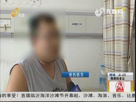 """潍坊:酒后撒泼 五男子""""胖揍""""医生"""