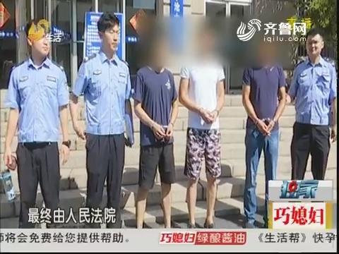 青岛:直击 醉驾刑拘全记录