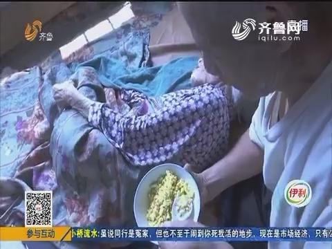 潍坊:每天早早起床 准备营养早餐