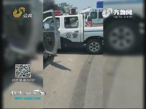 济宁:小伙疯狂别警车 推行警车三十米