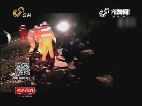 四川九寨沟县发生7级地震