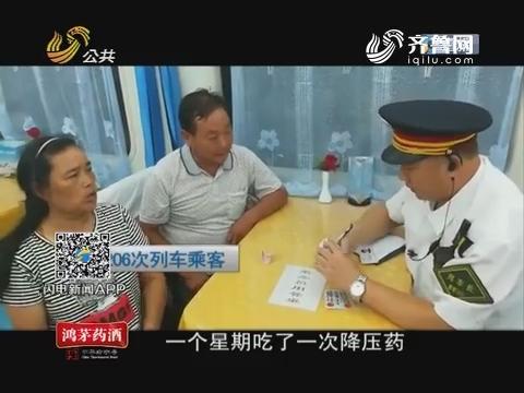 闪电连线:地震后 成都到青岛的K206次列车停运3小时