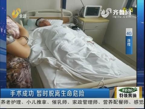 【4G连线】济南:司机遭行凶 身体六处刀伤