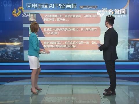 闪电tb988腾博会官网下载APP留言板