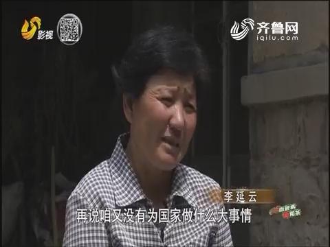 【系列报道】母爱托起强军梦李延云:笑对人生的兵妈妈
