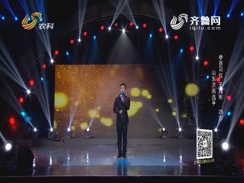 20170809《tb988腾博会官网下载_www.tb988.com_腾博会手机版》:选手激烈角逐只为梦想而战