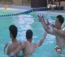 《下一个球星》:训练科目三水上足球