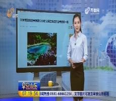 超新早点:九寨沟地震24小时6万人完成迁移 灾区已没有被困游客