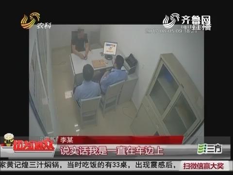 【群众新闻】济南首起!骂交警发朋友圈泄愤拘留五天