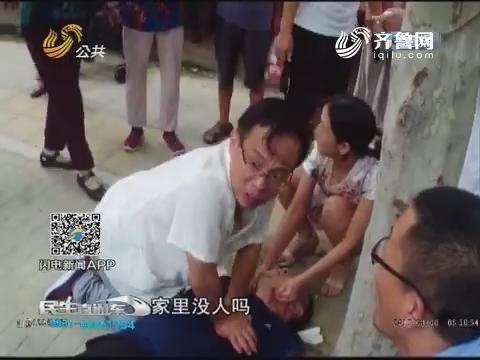 淄博:老人突发心梗 医生跪地20分钟施救