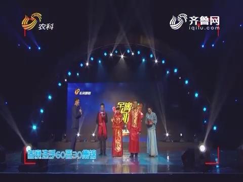 20170810《金牌司仪》:参赛选手60晋30集锦