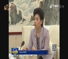 邢善萍会见香港工商总会考察团