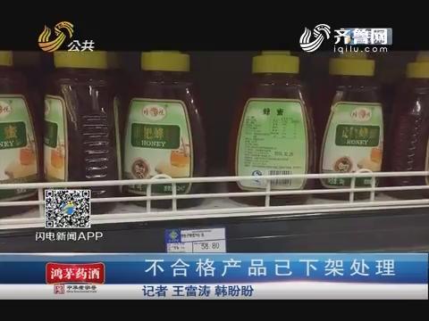 济南市食药监局发布抽检通告