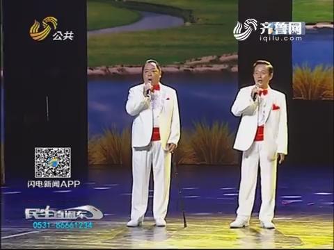 第九届全国残疾人艺术汇演在济南开赛