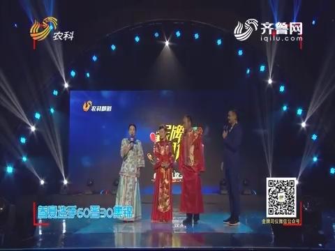20170811《金牌司仪》:参赛选手90晋60集锦