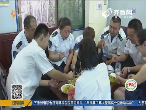 【4G直播】济南:一位公交司机的晚餐