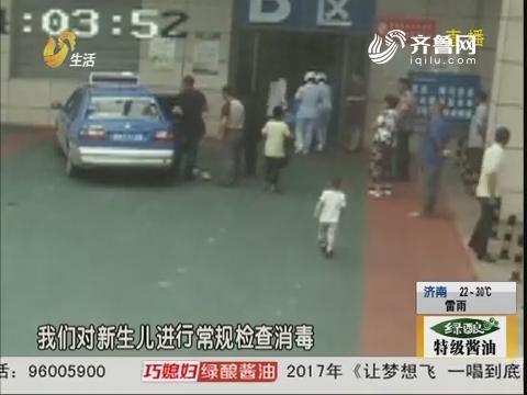 济宁:惊险!出租车上生孩子