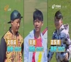 """上阵父子兵:草原上的人们把蒙古式摔跤称作""""搏克"""""""