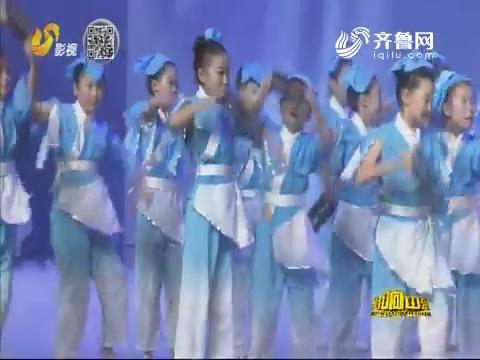 "tb988腾博会官网下载_www.tb988.com_腾博会手机版:刘思语和郭俊彤表演《计""算""天下》"