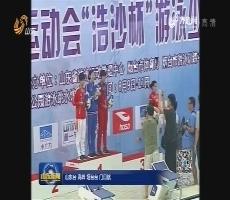 山东少年选手夺得6枚全运会游泳金牌