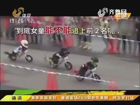 体育朋友圈:日本幼儿园上演超燃大战