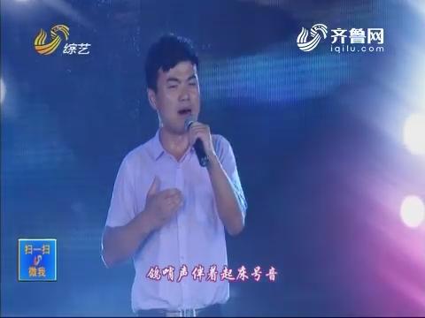 综艺大篷车:杨松演唱歌曲《当那一天来临》