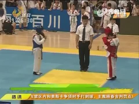 【闪电速递】威海:南海新区举行全国跆拳道竞演大会