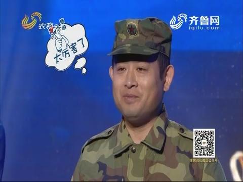 20170814《金牌司仪》:参赛选手90晋60集锦