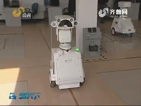 国家重点研发计划智能机器人项目开始申报