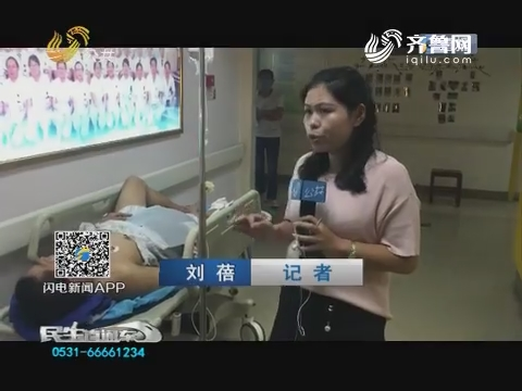 """济南:电梯""""打伤""""3名维保工人"""
