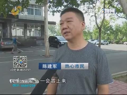 淄博:跳入湖中连救3个人