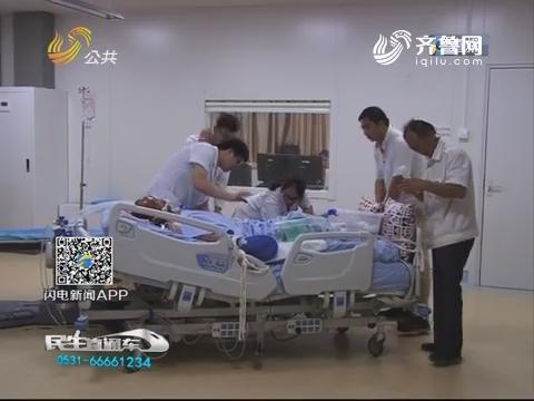 济南:六旬老汉被撞生命难保