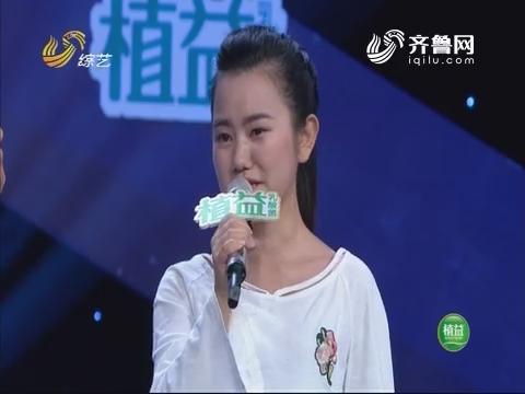 我是大明星:湘妹子高歌一曲辣翻全场 舞台上讲诉自己经历感动全场