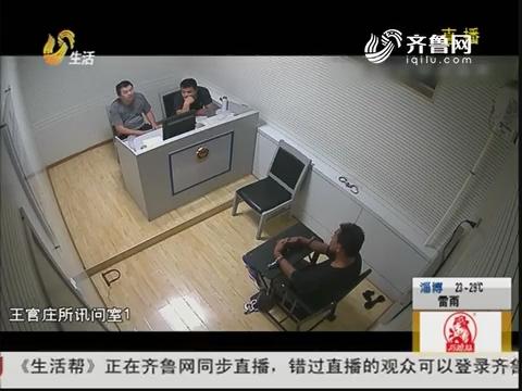 """济南:男子瞅准时机 进店""""取钱"""""""