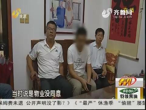 """潍坊:在家准备考试 宽带突然""""罢工"""""""