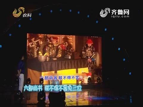 20170816《金牌司仪》:参赛选手90晋60集锦