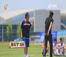 《下一个球星》:第二轮邓乐军张玉宁教练大PK