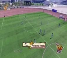 《下一个球星》:第三轮11进10分组对抗赛 东方队逆袭白沙队获得胜利