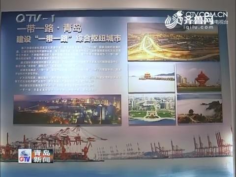 青岛市人大常委会到胶州调研经济社会发展和人大工作情况