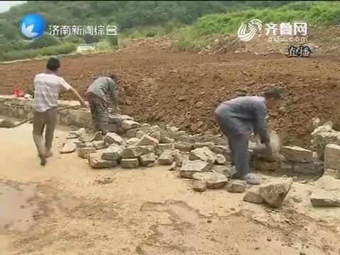 【环保督察在济南】济南市积极落实整改环保督察组转办件涉及问题