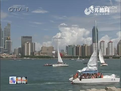 《整治环保突出问题 建设宜居幸福青岛》青岛市出台意见促进环保事业大发展