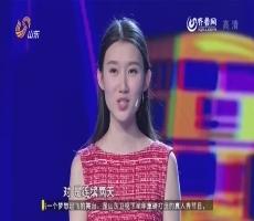 青春星主播:柳舒淇经过三天努力 成功登上荧屏并获得老师认可